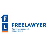(c) Freelawyer.ua